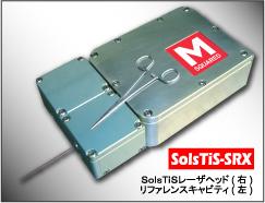 SolsTiS-SRX.jpg.jpg
